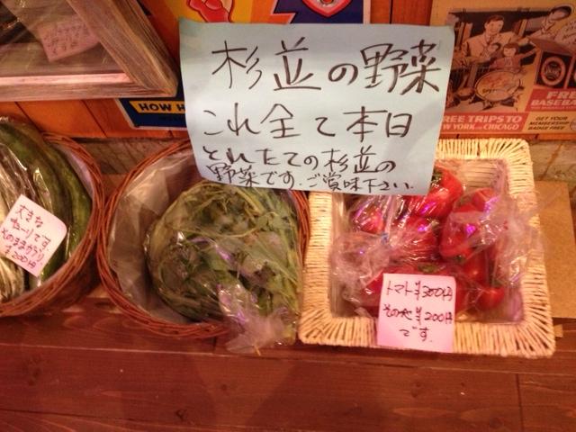 クラウド9さんの店内にある杉並区の野菜