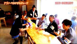 このへん!!トラベラー(2012/7/2)Fucca Fucca登場!