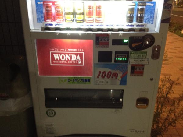 高円寺でタイミング良く立っていた100円自販機