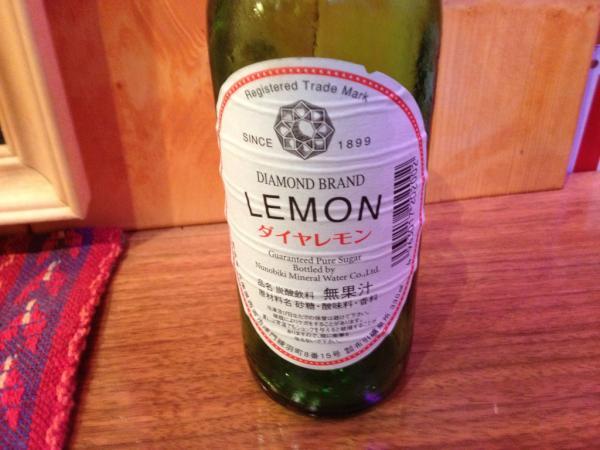 クラウド9さんで飲めるダイヤレモン(布引礦泉所)¥300税込