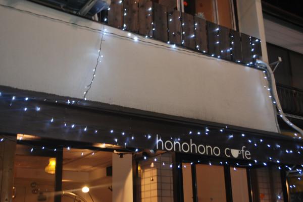 honohono cafe(ホノホノカフェ)さん