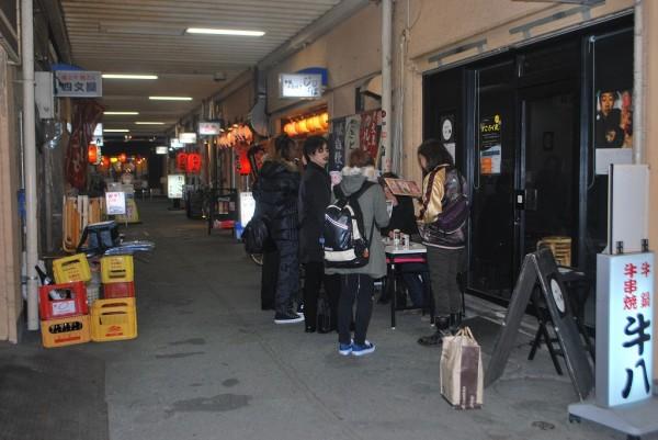 高円寺MUSIC VIBE開演前