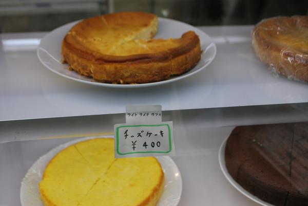 light side cafe (ライトサイドカフェ) さん
