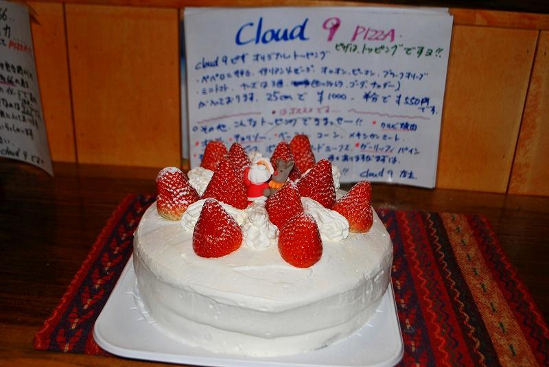 クラウドナインさんのケーキ