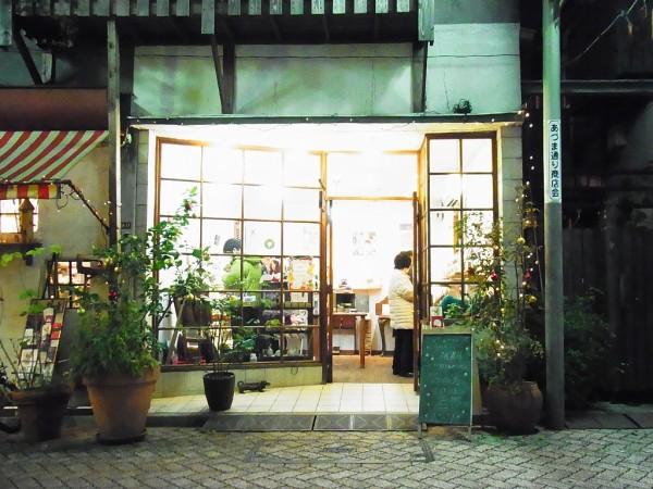taneumu雑貨展~てづくり作家の作品展の入り口の様子