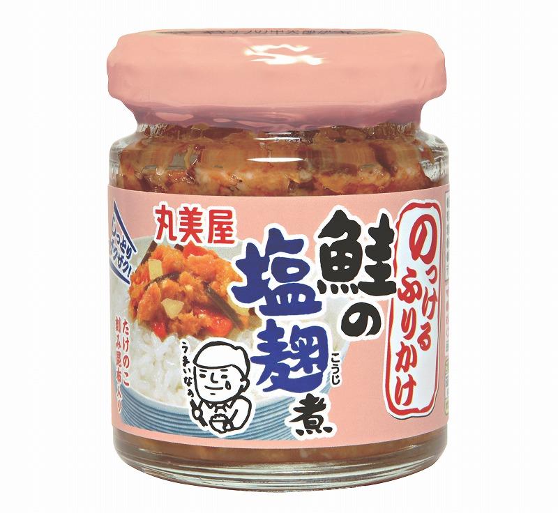 丸美屋さんののっける鮭塩麹をはじめとした4品セット