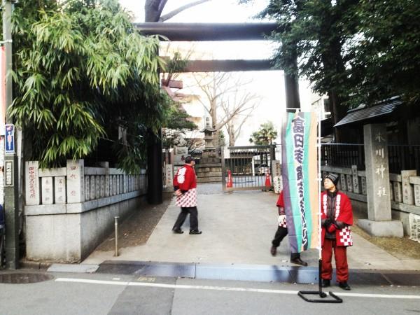 氷川神社前の様子