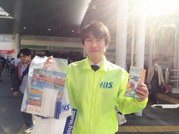 中野駅前で配布中のエイチ・アイ・エスさん