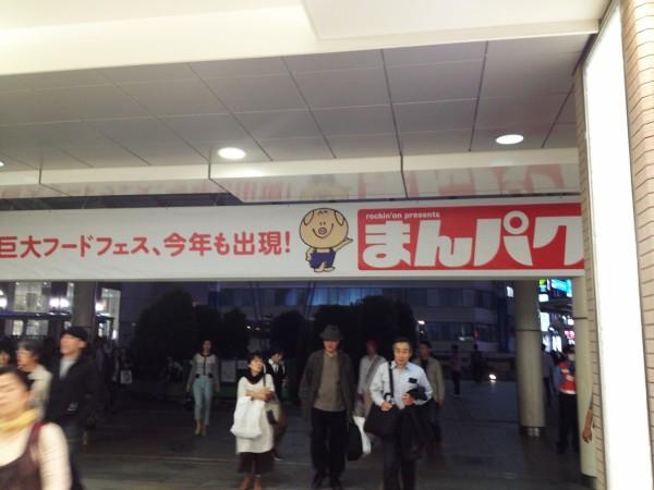 立川駅前ののぼり