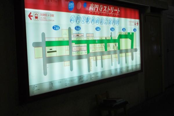 高円寺西商店会の案内図