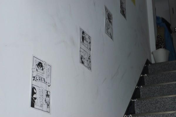 五十歩百歩さんの階段横の案内図