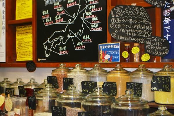 金米本舗さんの店内に並ぶ雑穀