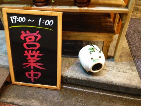 KiRaKuさんの蚊遣り豚