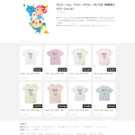 デザイン・オフィシャル・マーケット「HAPPY!高円寺」ハッピーくん、ハッピーちゃん、ハピぐま(阿波おどりバージョン1)