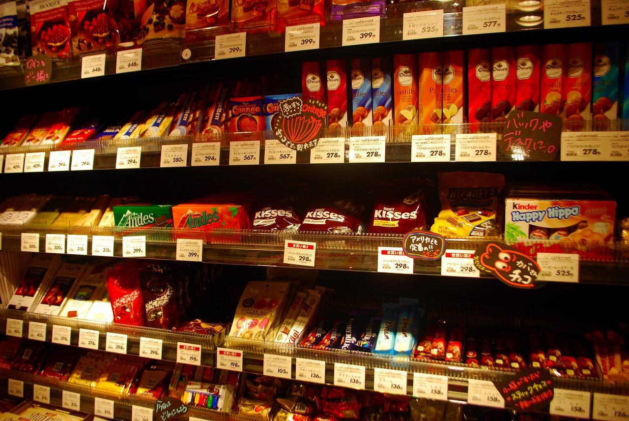 カフェランテさんの店内に並ぶ商品