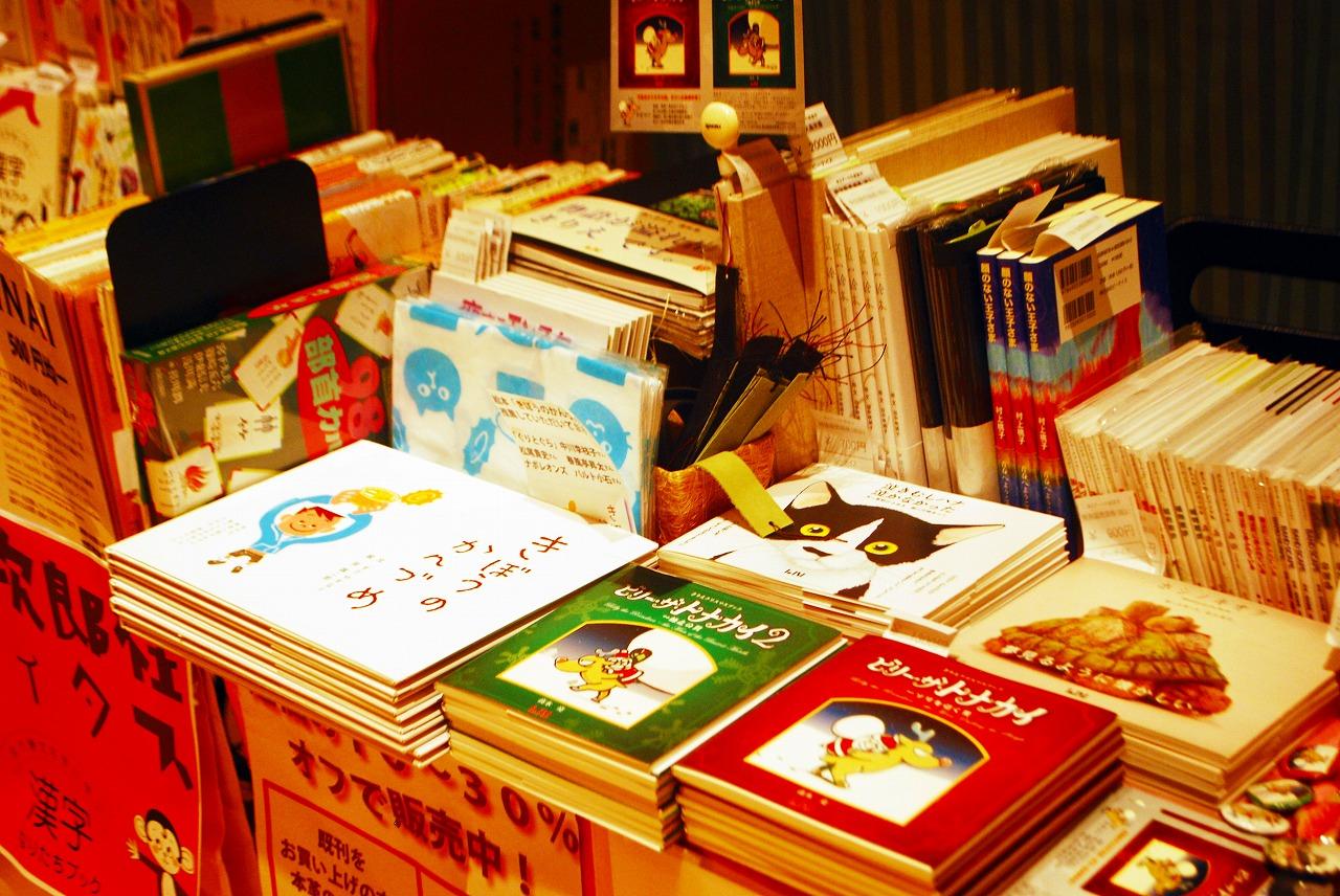 本とアートの産直市