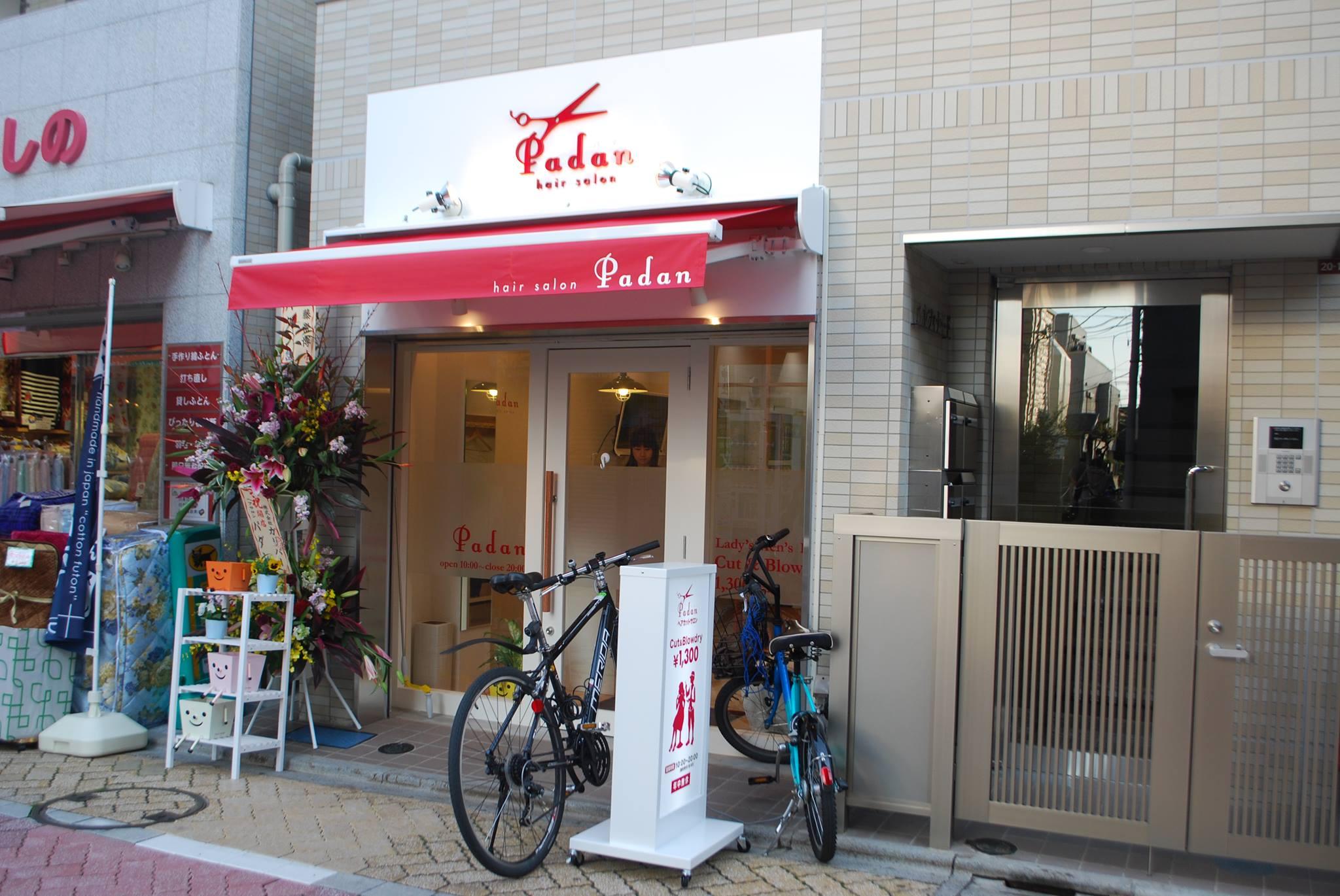カットセット専門店Padan