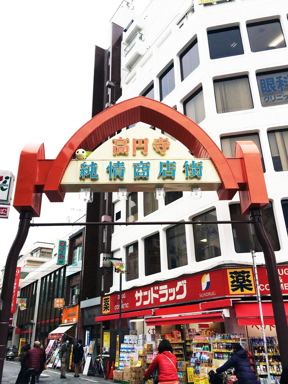 純情商店街リニューアル