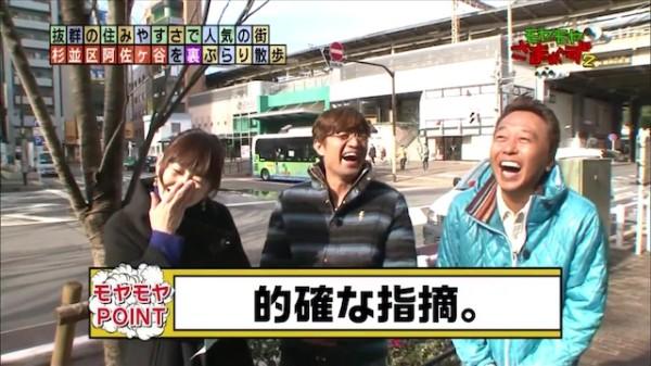 阿佐ヶ谷駅前 - モヤモヤさまぁ〜ず「阿佐ヶ谷・高円寺」(2014/1/26)