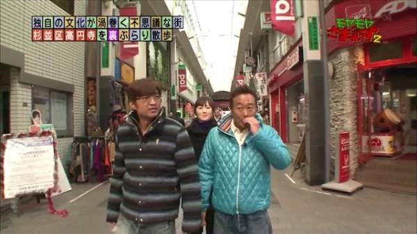 高円寺パル商店街 - モヤモヤさまぁ〜ず「阿佐ヶ谷・高円寺」(2014/1/26)