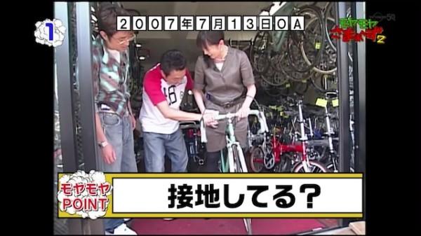 7つのモヤモヤPOINTで振り返る - モヤモヤさまぁ〜ず「阿佐ヶ谷・高円寺」(2014/1/26)