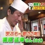 天すけ - 『スーパーJチャンネル』