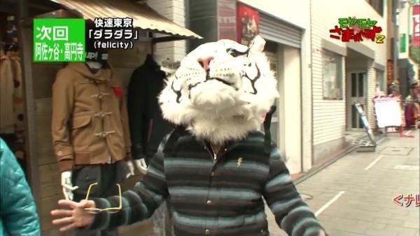 モヤモヤさまぁ〜ず2(阿佐ヶ谷・高円寺予告1)