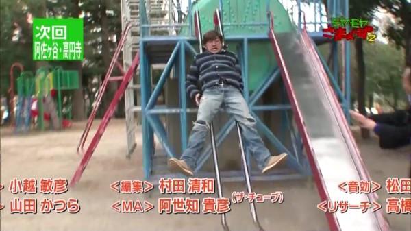 モヤモヤさまぁ〜ず2(阿佐ヶ谷・高円寺予告2)