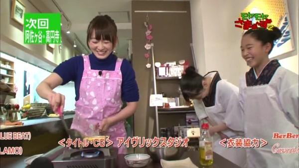 モヤモヤさまぁ〜ず2(阿佐ヶ谷・高円寺予告3)