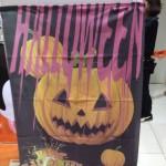 ケイズさんのかぼちゃ