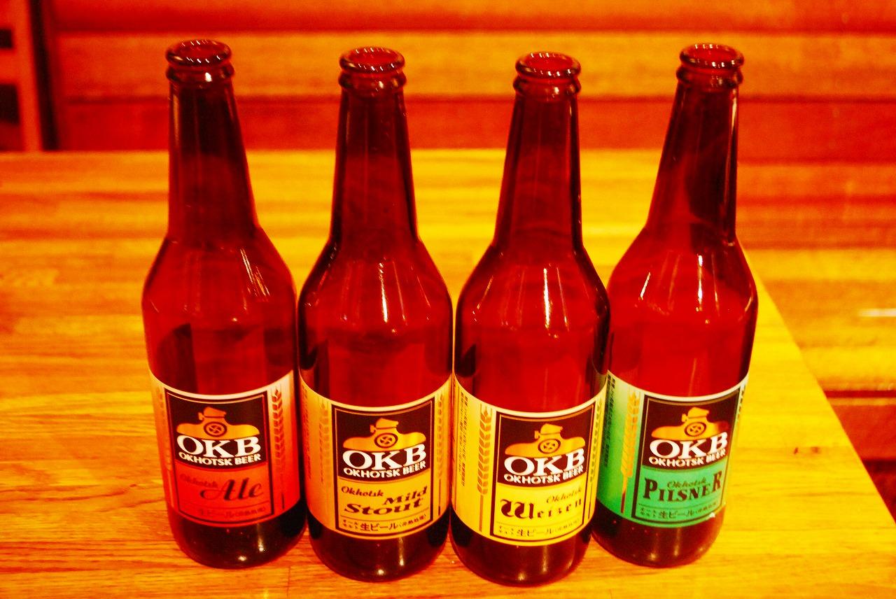 リリーズダイニングさんにあるオホーツクビール