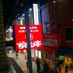 自社の社窓から左面の光景