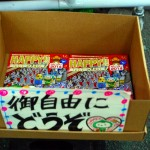 シンワさんのかわいい紙箱