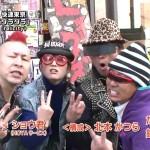 モヤモヤさまぁ〜ず2(阿佐ヶ谷・高円寺予告4)
