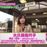メトログ(東高円寺)2014/2/2